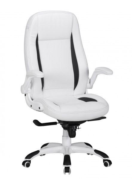 BELGRAD Bürostuhl, Schreibtischstuhl, Chefsessel, Kunstleder Weiß