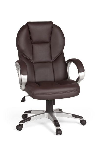 MATERA Bürostuhl, Schreibtischstuhl, Kunstleder Braun