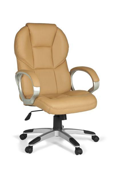 MATERA Bürostuhl, Schreibtischstuhl, Kunstleder Caramel